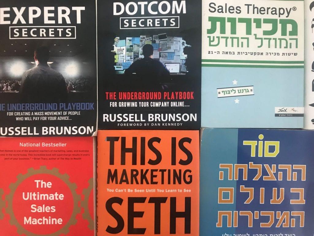 ספרי שיווק ומכירות
